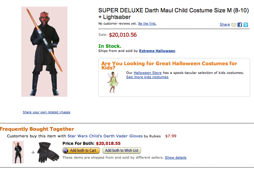 Amazon costume screenshot